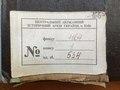 1863-1910гг. Алфавитная книга Киевской синагоги о браке и разводах.pdf