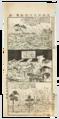 1885 Osaka flood kawaraban.png