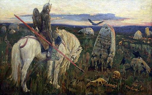 1919 Vasnetsov Ritter an der Kreuzung anagoria
