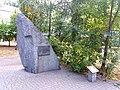 192.Пам'ятник Г.І. Андрусенко у сквері.jpg