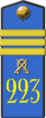 223rd Cavalry, Order of Bogdan Khmelnitsky Regiment