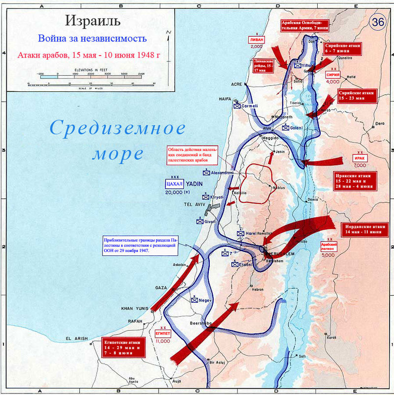 https://upload.wikimedia.org/wikipedia/commons/thumb/3/37/1948_arab_israeli_war_May15-June10_ru.jpg/800px-1948_arab_israeli_war_May15-June10_ru.jpg