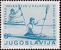 1982 ICF Canoe Sprint World Championships stamp of Yugoslavia.jpg