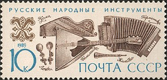 Russian traditional music - Soviet postage stamp depicting traditional Russian musical instruments.