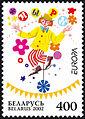 2002. Stamp of Belarus 0461.jpg