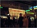 2003 11 29 Wien Advent 015 (51038967231).jpg