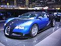 2006-03-03 Motorshow Geneva 078.JPG