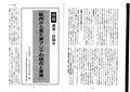 2010 Asia Jiho.pdf