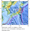 2011 Honshu earthquake 7.4 April07a.png