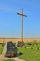 2012-04 Gadzowice - Rusín 2.jpg