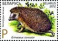 2012. Stamp of Belarus 18-2012-04-06-m2.jpg