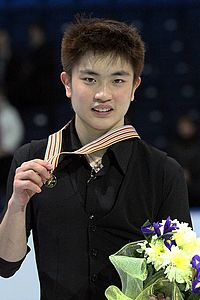 2012 World Junior Yan Han.jpg