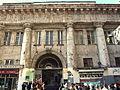 20131208 Istanbul 064.jpg