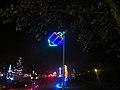 2014 Holiday Fantasy in Lights - panoramio (35).jpg