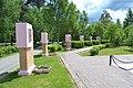 2015 Мемориал «Аллея героев» (Шатура) 3.jpg