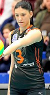 Тијана Бошковић