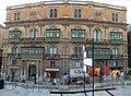 2016 Buildings in Malta 19.jpg