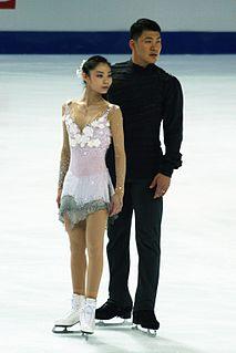 Zhang Hao (figure skater) Chinese pair skater