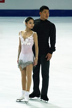 2016 Grand Prix of Figure Skating Final Yu Xiaoyu Zhang Hao IMG 3568.jpg