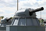 30mm cannon AK-306 at Tula State Arms Museum - 2016 01.jpg