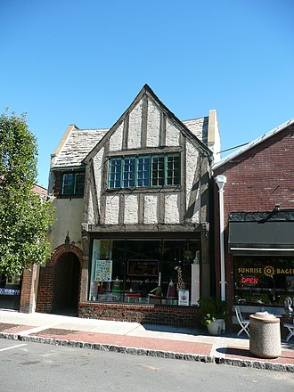Bradner's Pharmacy - Image: 33 Watchung Plaza Montclair NJ SWM TLW 2012 09 23