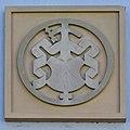 397-Wappen Bamberg Dominikanerstr10.jpg