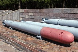 53-39 torpedo in the Great Patriotic War Museum 5-jun-2014.jpg