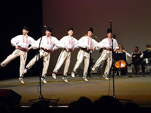 Serbian dances - Image: 6The Serbian National Folk Dance Ensemble Kolo
