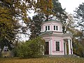71-108-0295 Sofiivka IMG 3602.jpg