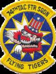 74th Tactical Fighter Squadron - Emblem.png