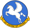 817th Expeditionary Airlift Squadron - Emblem.png
