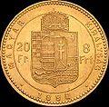 AHG 8 forint 1880 reverse.jpg