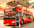 category double decker buses in germany wikimedia commons. Black Bedroom Furniture Sets. Home Design Ideas