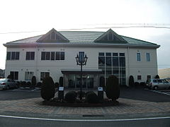 AOHATA head office.JPG