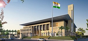 Government of Telangana - High Court of Judicature at Hyderabad at Hyderabad