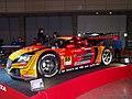 ARTA CR-Z GT Version 2013 in Tokyo Auto Salon 2014.jpg