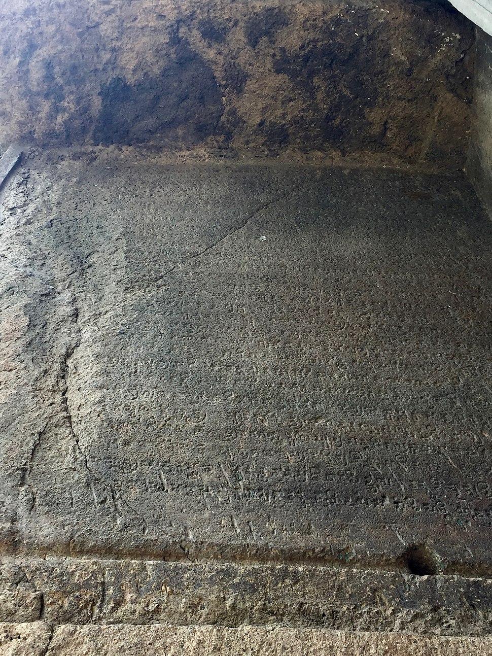 A Brahmi inscribed wall at Ajanta Caves