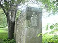 A Stone Carving - geograph.org.uk - 576187.jpg