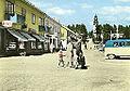 A family in Åsele, Lappland, Sweden (10083415383).jpg