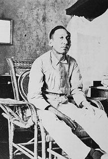 Apolinario Mabini Filipino statesman, hero, and revolutionary leader