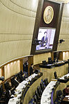 Abhisit in the Thai House of Representatives.jpg