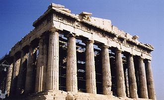 High culture - The Parthenon in Athens