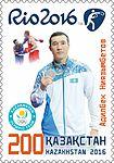 Adilbek Niyazymbetov 2016 stamp of Kazakhstan.jpg