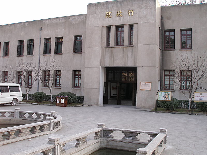 Administration-building-of-KMT.JPG