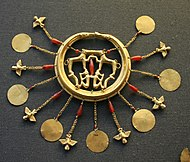 Aegina treasure 01.jpg