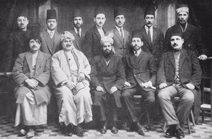 Ahmadiyya in Syria - Late 1920s, Damascus: Early Syrian converts to the Ahmadiyya movement. Seated at the center is Jala-ud-Din Shams.