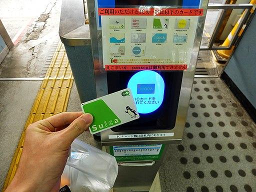 Ainokaze Toyama Railway uozu station Suica