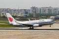 Air China Boeing 737-79L(WL) B-5213 (8741265742).jpg
