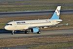 Airbus A320-200 Aigle Azur (AAF) F-WWIQ - MSN 4589 - Will be F-HBAO (5441226076).jpg
