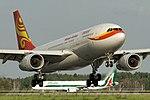 Airbus A330-243, Hainan Airlines AN1568377.jpg